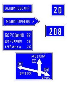 kinoteatr-sochinenie-pro-vosklitsatelniy-znak-znak-pdd-temu-kakim